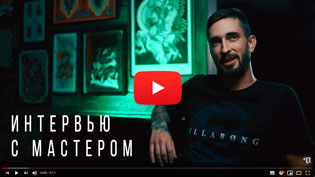 Интервью с Владимиром Новицким