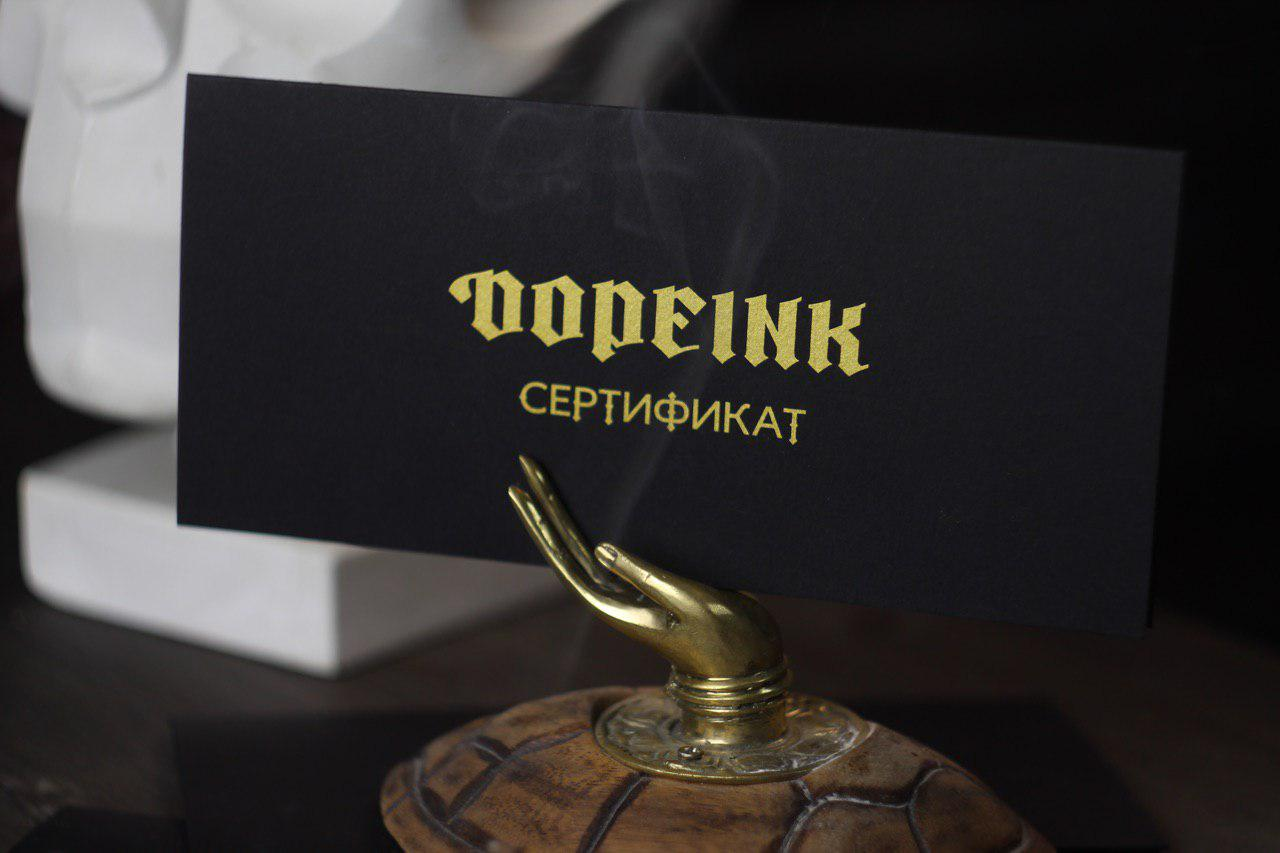 Подарочный сертификат на тату