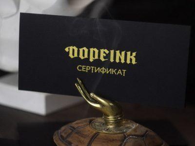 Сертификат на татуировку